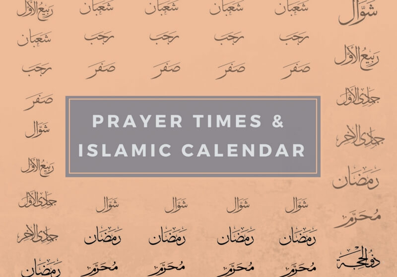 Islamic Calendar Highlights