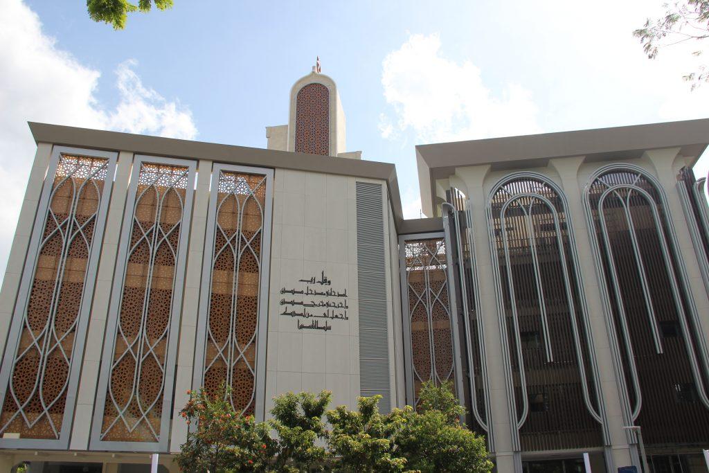 Darul Ghufran Mosque